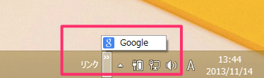 windows8-add-toolbar-to-taskbar-12