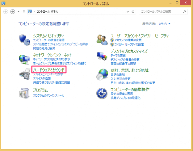 windows8-adjust-mouse-wheel-scroll-speed-01