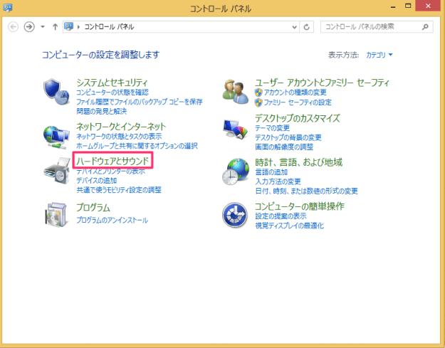 windows8-adjust-mouse-wheel-scroll-speed-01