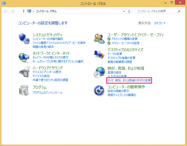 windows8-change-date-time-format-01