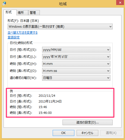 windows8-change-date-time-format-03