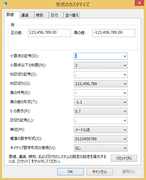 windows8-change-date-time-format-05