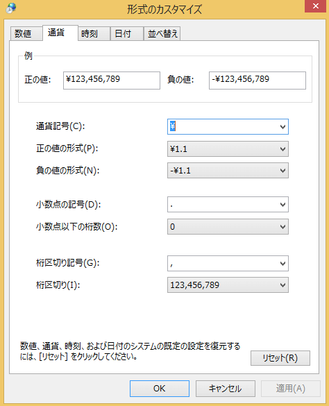 windows8-change-date-time-format-06