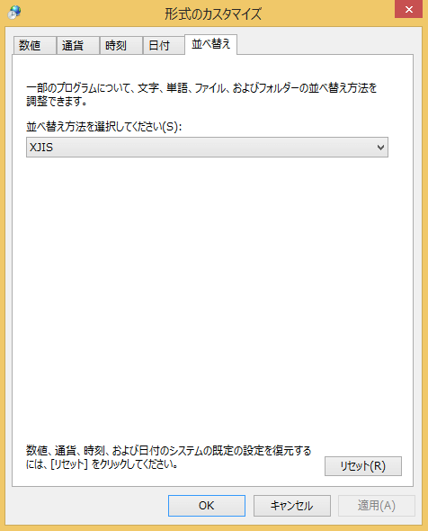 windows8-change-date-time-format-09