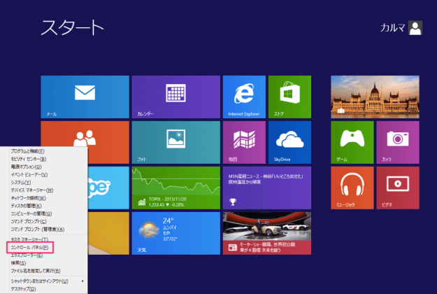 windows8-change-default-programs-00