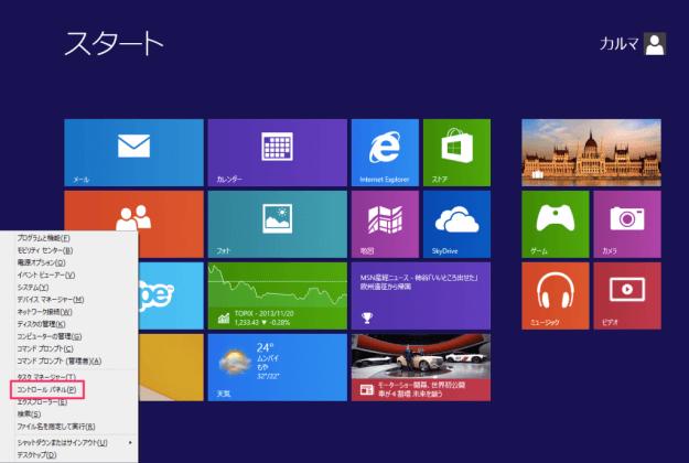 windows8-change-default-programs-00