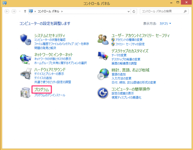 windows8-change-default-programs-02