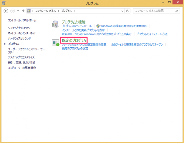 windows8-change-default-programs-03
