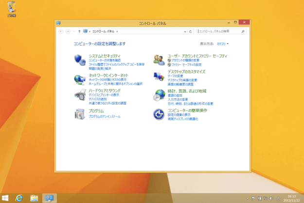windows8-change-default-web-browser-01
