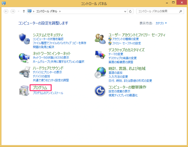 windows8-change-default-web-browser-02