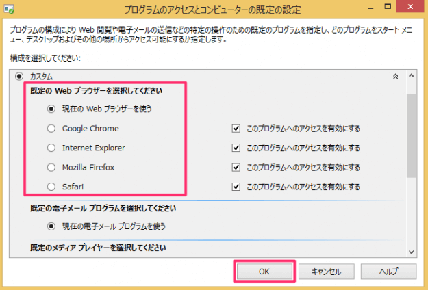windows8-change-default-web-browser-06