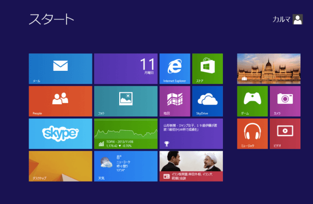 windows8-change-desktop-theme-00