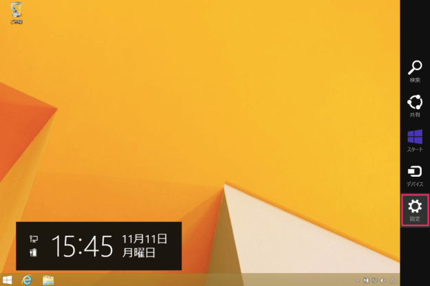 windows8-change-desktop-theme-01