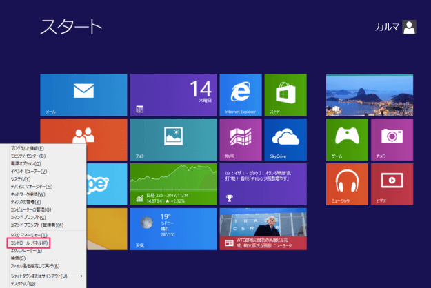 windows8-change-left-right-mouse-buttons-00