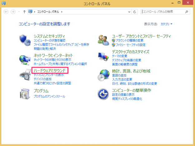 windows8-change-left-right-mouse-buttons-01
