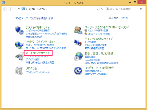 windows8-change-mouse-cursor-01