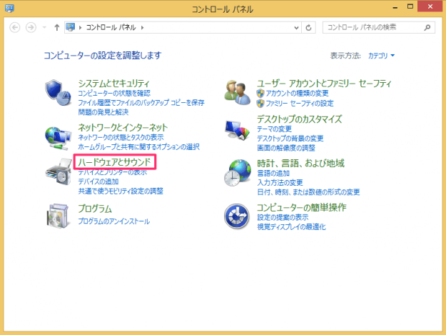 windows8-change-mouse-cursor-speed-02