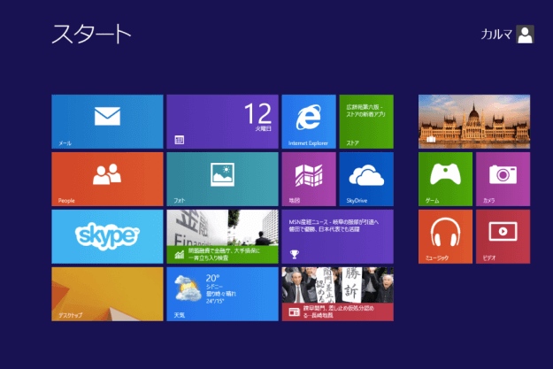 windows8-change-screen-resolution-00