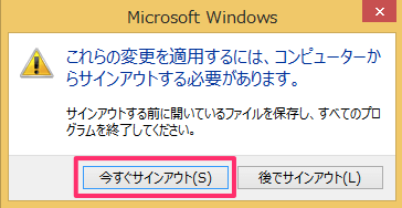 windows8-change-size-desktop-items-07
