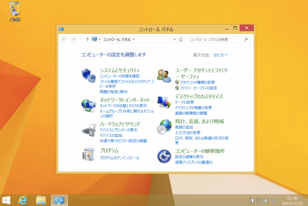 windows8-change-size-desktop-items-08