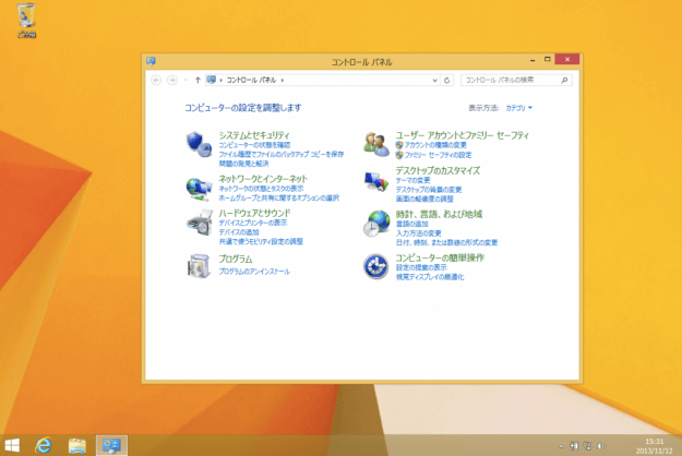 windows8-change-size-desktop-items-09