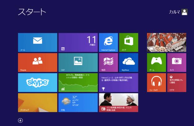 windows8-change-window-color-00