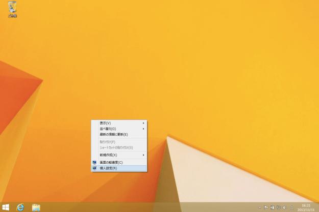 windows8-change-window-color-01