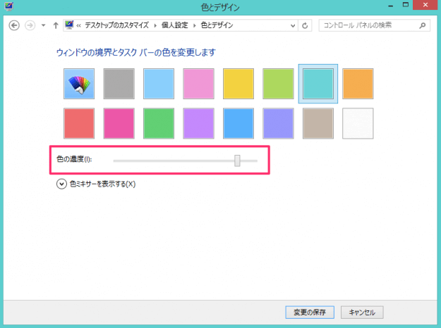 windows8-change-window-color-04