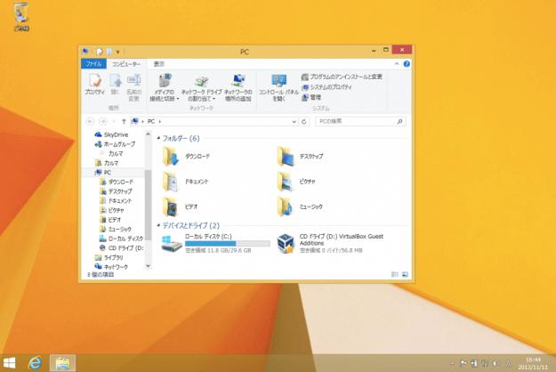 windows8-change-window-color