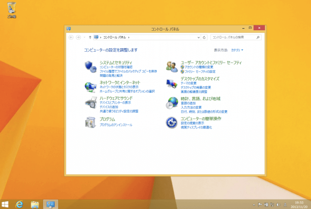 windows8-computer-security-maintenance-status-02