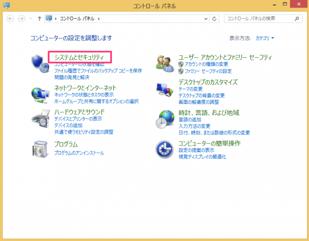 windows8-cpu-memory-infomation-02