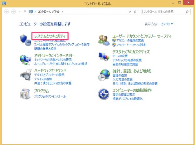windows8-delete-all-restore-points-01