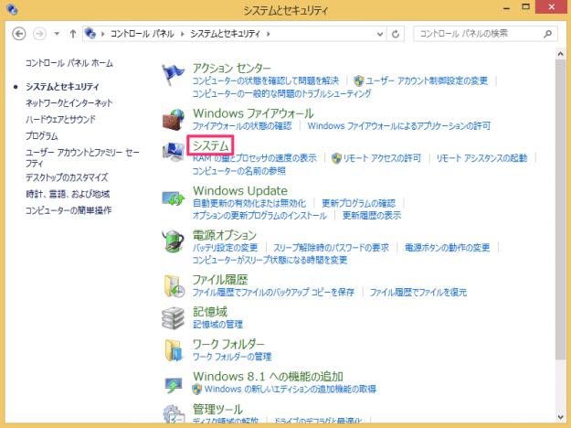 windows8-delete-all-restore-points-02