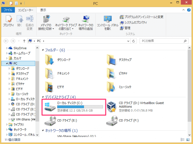 windows8-delete-restore-points-02