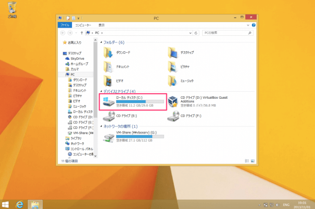 windows8-disk-cleanup-00