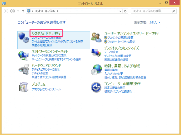 windows8-disk-management-01