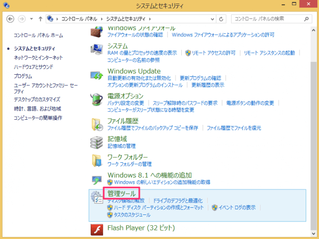 windows8-disk-management-02