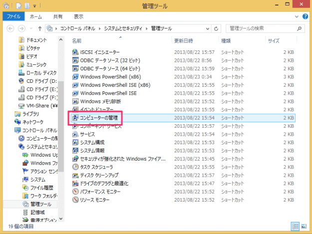 windows8-disk-management-03