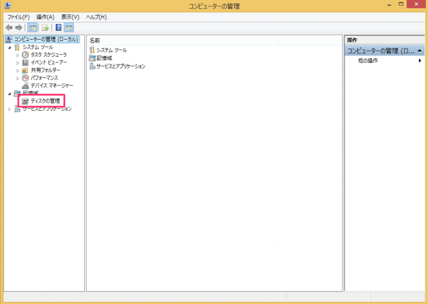 windows8-disk-management-04