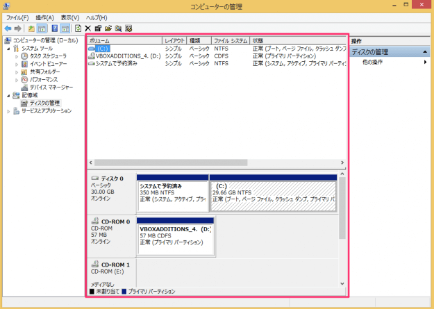 windows8-disk-management-05