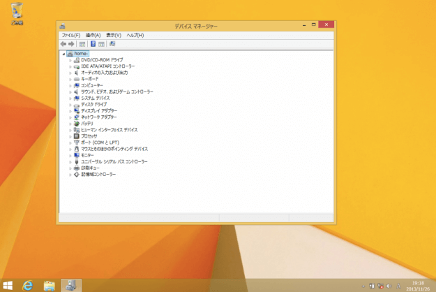 windows8-enable-disable-device-in-device-manager-01