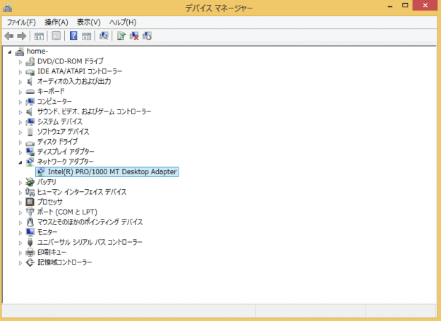 windows8-enable-disable-device-in-device-manager-02