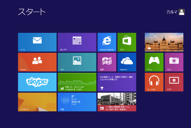 windows8-files-not-go-to-recycle-bin-00