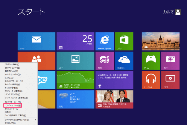 windows8-fonts-list-preview-00