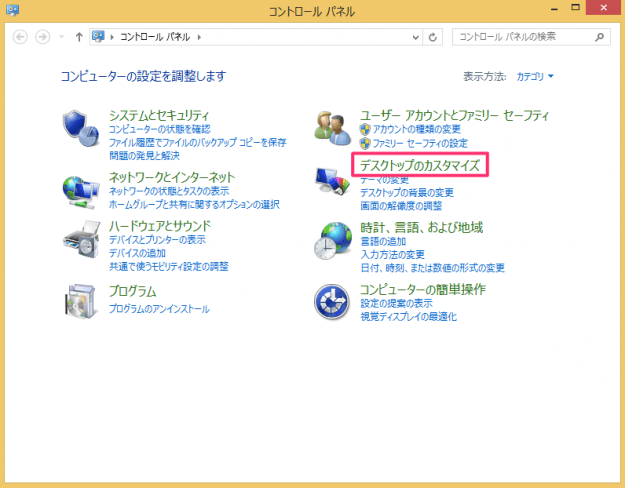 windows8-fonts-list-preview-01