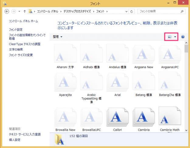 windows8-fonts-list-preview-04