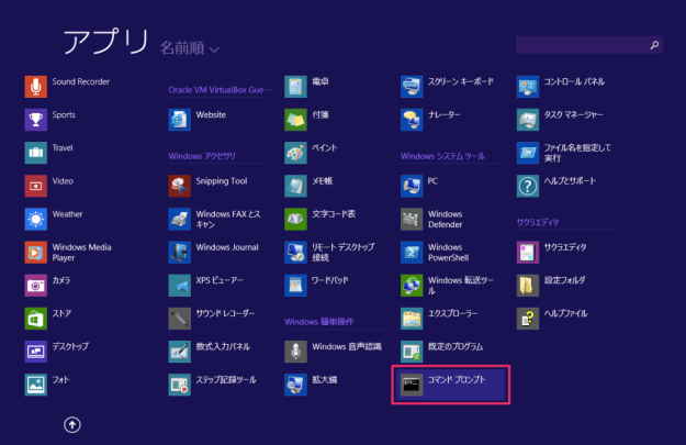 windows8-ip-address-01