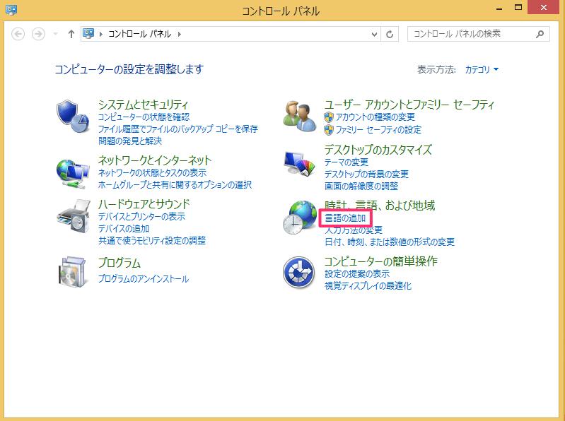 windows8-language-packs-01