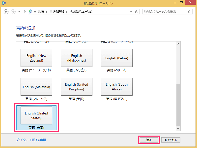 windows8-language-packs-04