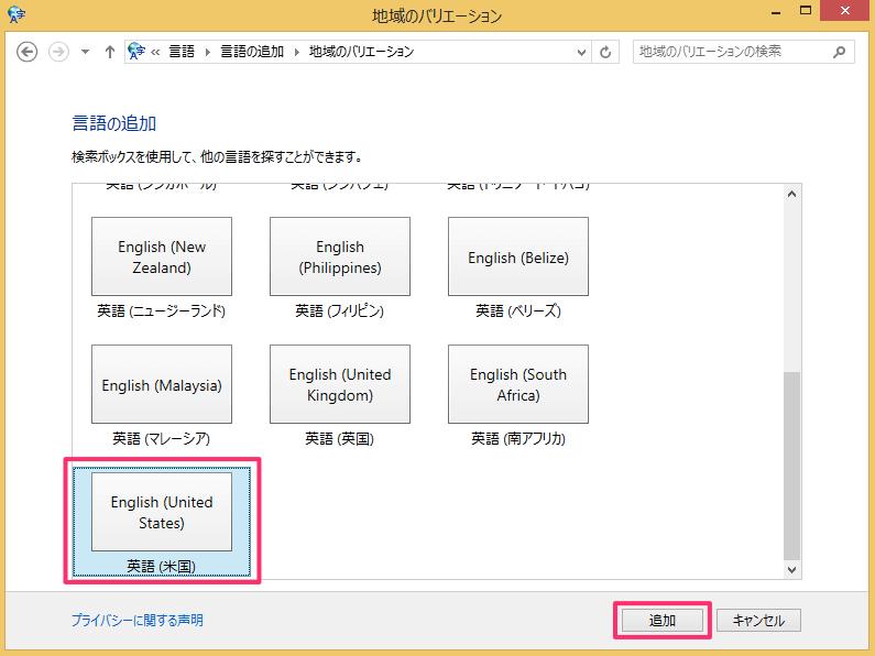 windows8-language-packs-04